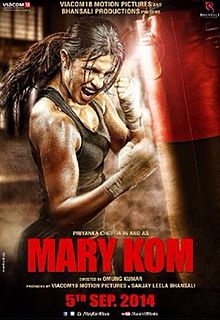 Mary_Kom_Poster