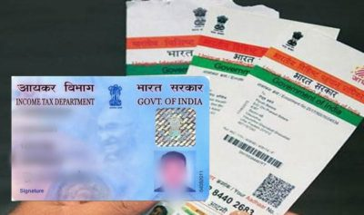Mandatory to link Aadhaar with PAN card from July 1: government